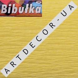 креп бумага bibulka 50*200 (цвет 9)