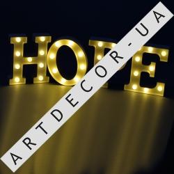 """Слово """"HOРE"""" с подсветкой"""