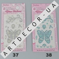 Камушки-наклейки бабочки голубые и серебро