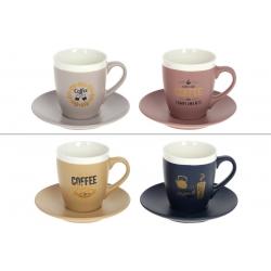 Кофейный набор фарфоровый: 2 чашки 240мл+ 2 блюдца, 2 дизайна
