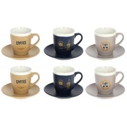 Кофейный набор фарфоровый: 6 чашек 240мл+ 6 блюдец