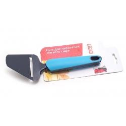 Нож для сыра 20см