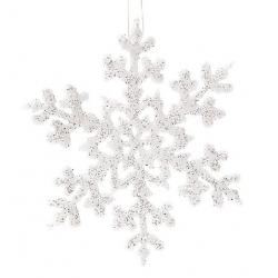Набор (3шт) новогоднего декора Снежинка 14см, цвет - белый